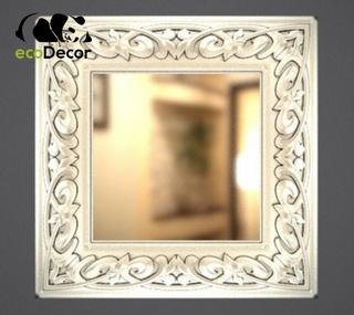 Зеркало настенное Cordoba в серебряной раме