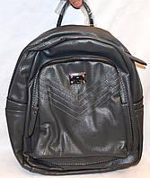 Женский школьный и городской рюкзак из искусственной кожи 25*30 см (серый)