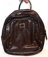 Женский школьный и городской рюкзак из искусственной кожи 25*30 см (каштан)