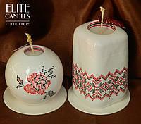 Набор свечей в Украинском стиле от ELITE CANDLES