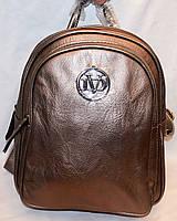 Женский школьный и городской рюкзак из искусственной кожи на 2 отдела 24*28 см (бронза), фото 1