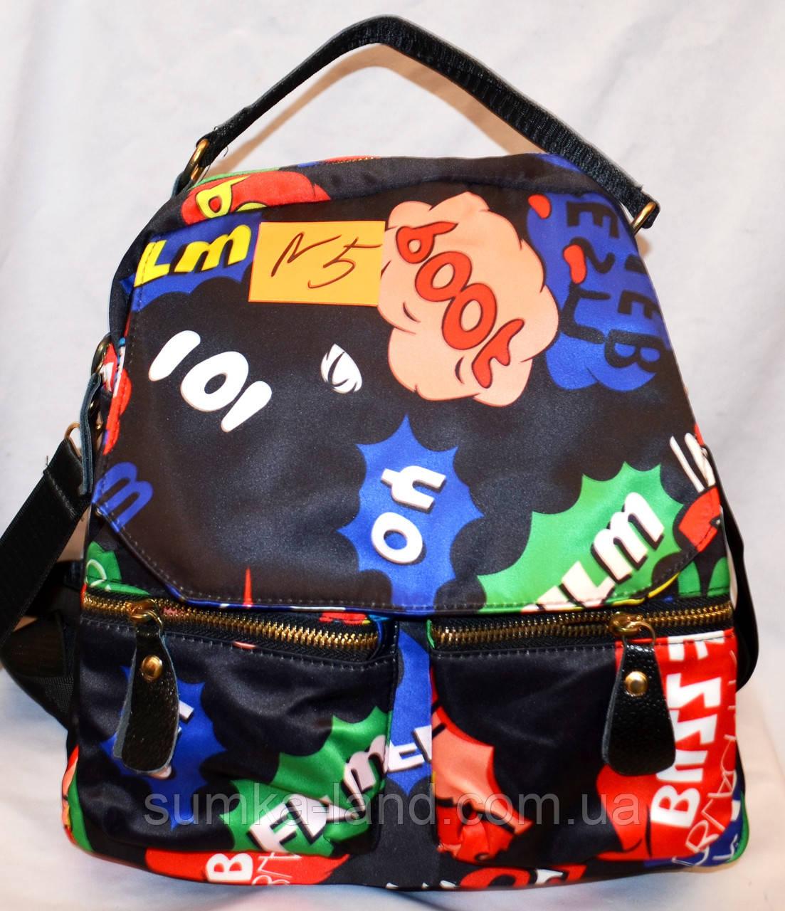 be6a0f15d59e Женский черный текстильный рюкзак-сумка с принтом 28*28 см, цена 183 ...