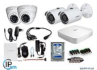 Комплект видеонаблюдения Dahua HDCVI 1Мп + HDD 1Tb (комбинированный)