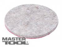 MasterTool  Круг войлочный на липучке жесткий влагостойкий 125 мм, Арт.: 08-6612