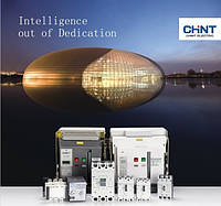 Автоматические выключатели CHINT Electric.