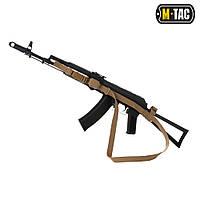 Ремень Оружейный M-Tac Трехточечный Coyote