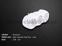 Тройник электрический прямой с заземлением 16 А Fetih 104 03
