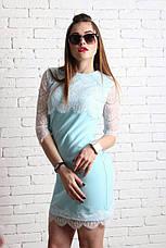 Женское платье хлопок+гипюр №234, фото 3