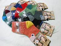 Носки шерстяные  детские внутри с махрой на ногу  15-18 см, фото 1