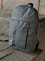 Рюкзак Reebok стильный городской качественный, цвет серый меланж, фото 1