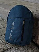 Рюкзак Reebok стильный городской качественный, цвет синий меланж, фото 1