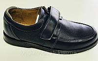 Кожаные школьные туфли для мальчиков Каприз размеры 33,34,35
