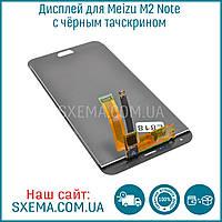 Дисплей  для Meizu  M2 Note с чёрным тачскрином