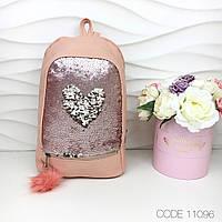 Школьный рюкзак с паетками перевертышами и меховым помпоном, фото 1