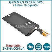 Дисплей  для Meizu  M3 Note (model L681H) с белым тачскрином, фото 1