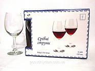 """Набор бокалов для вина """"Serenade"""" 6х320 мл"""
