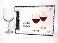 """Набор бокалов для вина """"Serenade"""" 6х190 мл"""
