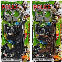 Игрушечный набор полицейского.Детское оружие.Детское автоматическое оружие.Детское военное оружие.