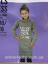 Плаття на дівчинку 4-6 років, зріст 110-116
