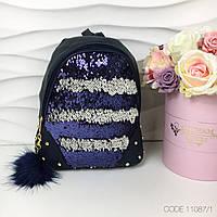 Стильный городской рюкзак с паетками перевертышами, фото 1