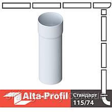 Труба водостічна з муфтою Альта-Профіль Стандарт 74 мм 3 м білий