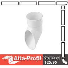 Злив труби Альта-Профіль Стандарт 74 мм білий