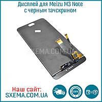 Дисплей  для Meizu  M3 Note (model M681H) с чёрным тачскрином, фото 1