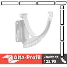 Кронштейн жолоба Альта-Профіль Стандарт 115 мм білий