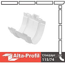 Муфта жолоба Альта-Профіль Стандарт 115 мм білий