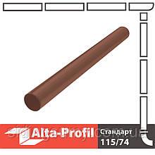 Труба водостічна Альта-Профіль Стандарт 74 мм 3 м коричневий