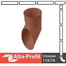 Злив труби Альта-Профіль Стандарт 74 мм коричневий