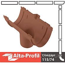 Воронка Альта-Профіль Стандарт 115/74 мм коричневий