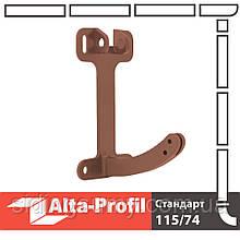 Поворотний елемент кронштейна Альта-Профіль Стандарт 115 мм коричневий