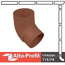 Коліно труби Альта-Профіль Стандарт 67 градусів 74 мм коричневий