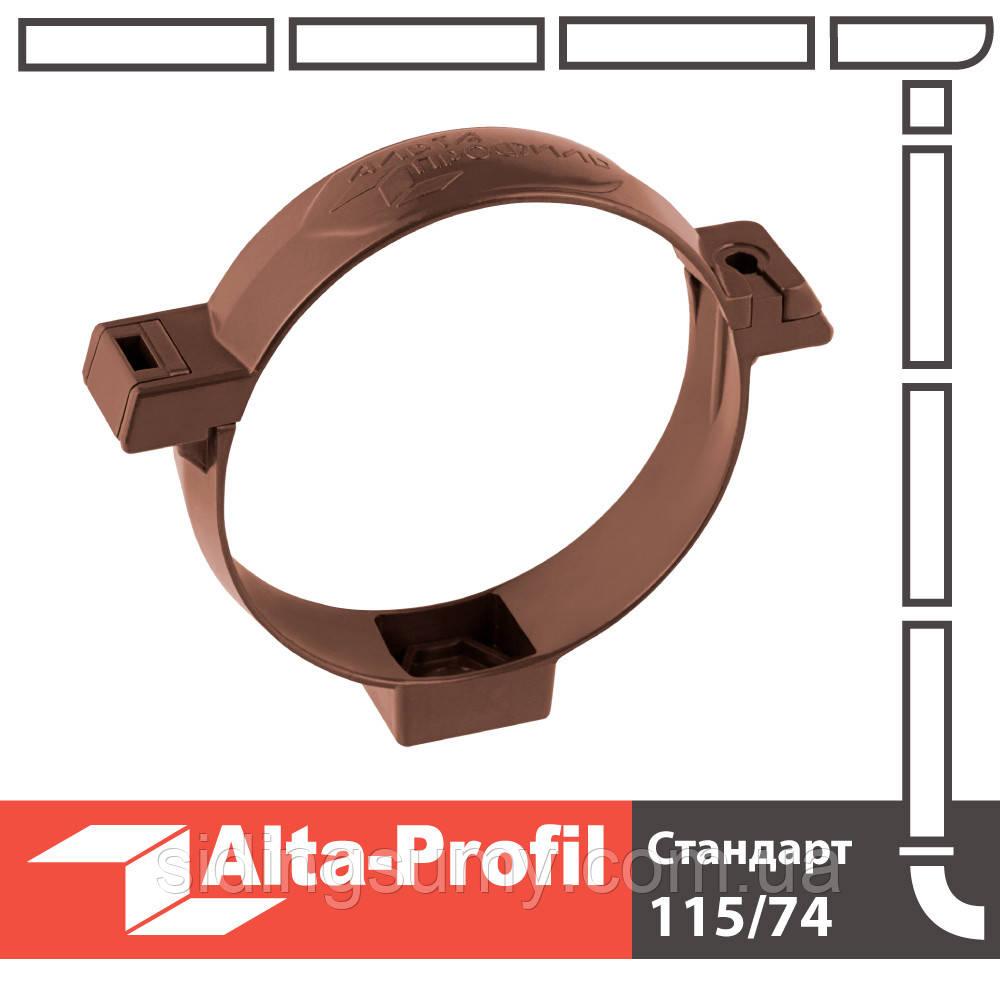 Хомут трубы Альта-Профиль Стандарт 74 мм коричневый