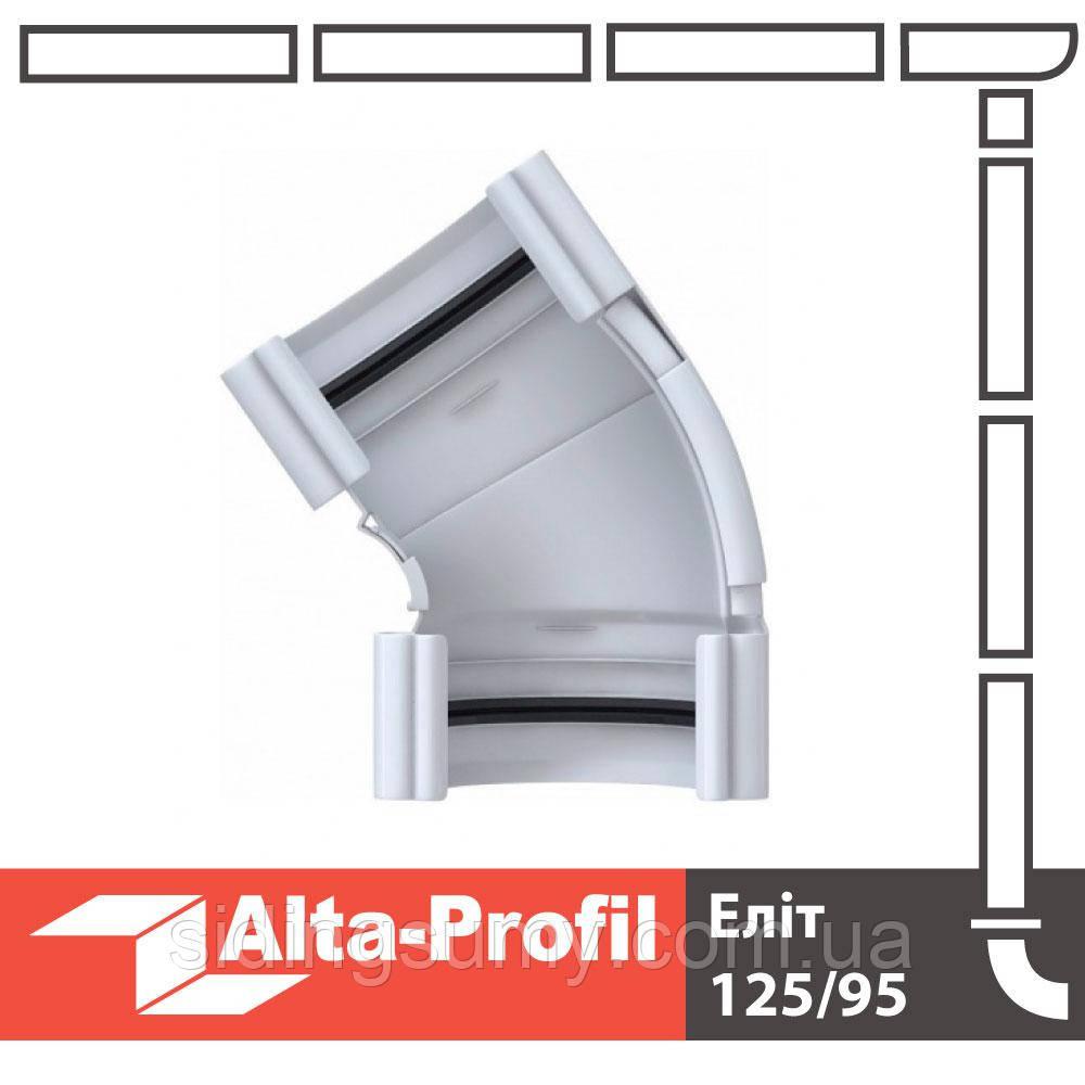 Кут жолоба регульований Альта-Профіль Еліт 120-145 градусів 125 мм білий