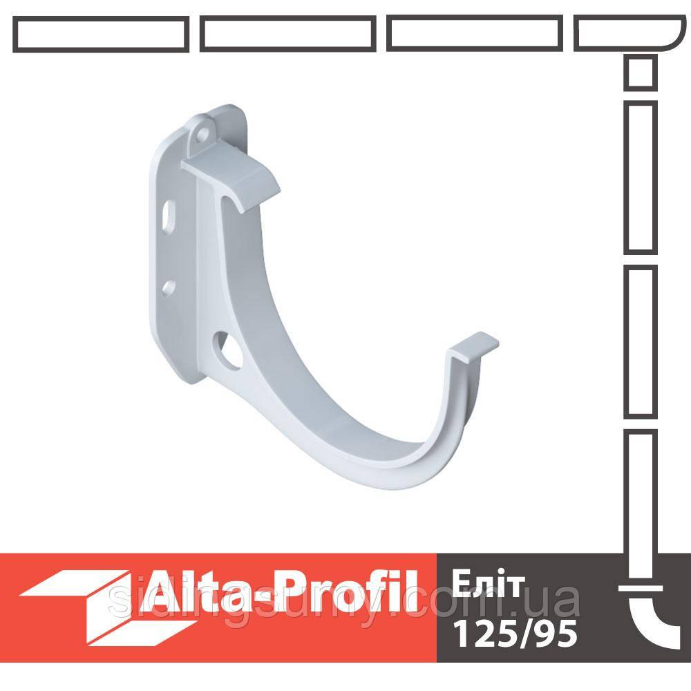 Кронштейн желоба Альта-Профиль Элит 125 мм белый