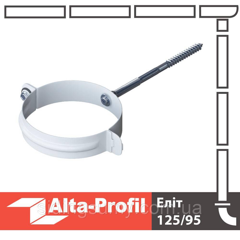 Хомут трубы металлический Альта-Профиль Элит 95 мм белый