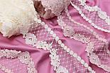 Кружево розового цвета с кордовыми розочками и ромбами, 9 см, фото 4