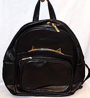 Женский черный рюкзак из искусственной кожи 28*31 см (черный)