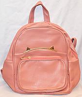 Женский пудровый рюкзак из искусственной кожи 28*31 см (черный)