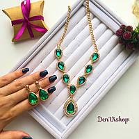 """Набор """"Meggi"""" серьги+ожерелье с зелёными камнями, фото 1"""