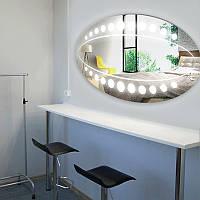 """Овальное зеркало """"Bohn"""" с подсветкой, фото 1"""