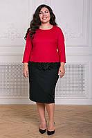 Комбинированный костюм из крепа КЕЙСИ в расцветках (54-60) красный