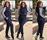 Женский спортивный костюм больших размеров 48-54 в разных цветах , фото 2