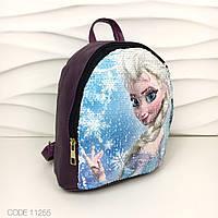 Стильный городской рюкзак Анна и Эльза с паетками перевертышами, фото 1