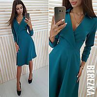 Расклешенное платье-миди на запах в расцветках tez66031832 e90e8889fbc02
