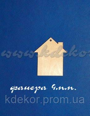Домик (фанера 4мм.) заготовка для декупажа
