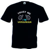 Футболка I'm ukrainian