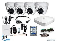 Комплект видеонаблюдения Dahua HDCVI 1Мп + HDD 1Tb (внутренний)